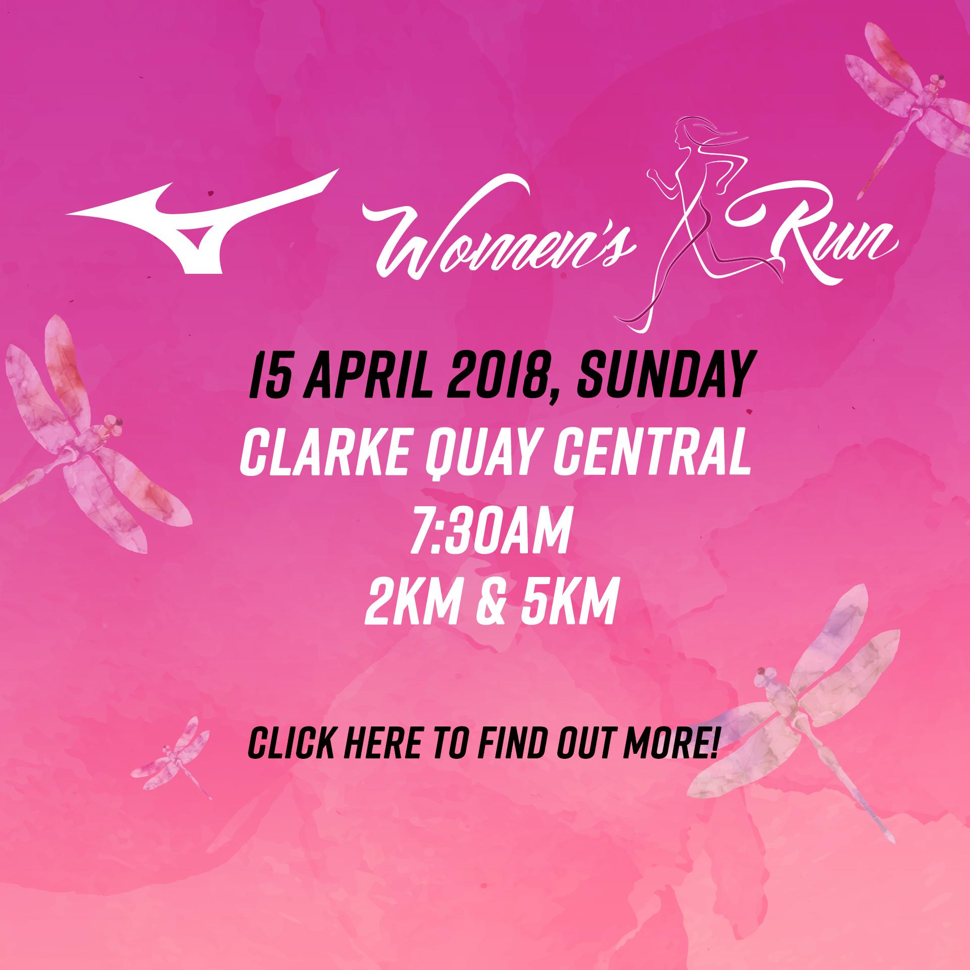 RunMag_Website