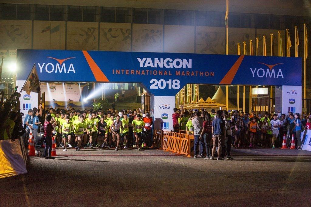 David Shum 2 Yangon Intl Marathon 2018