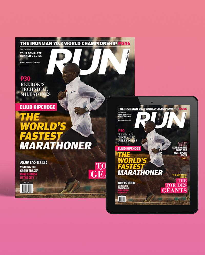 RUN Cover_Digital_Print_Combo subscribe_dec-jan 2019