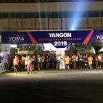 yangon201901
